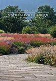 自然と響き合う美しい庭 NATURALISTIC GARDEN(ナチュラリスティック・ガーデン) 十勝千年の森 画像