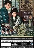 かげろう侍 [DVD] 画像