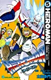 HEROMAN (5) (ガンガンコミックス)