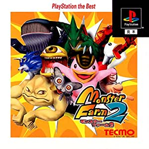 モンスターファーム2 PlayStation the Best