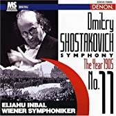 ショスタコーヴィチ:交響曲第11番