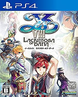 イースVIII -Lacrimosa of DANA- - PS4