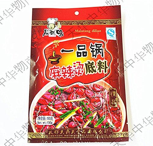 重慶火鍋の素 一品鍋麻辣湯底料 紅湯火鍋底料 辛口中華スープの素 しゃぶしゃぶ 150g 中華調味料150g