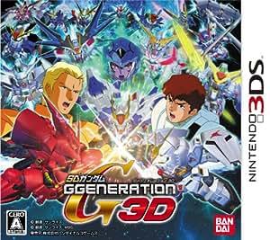 SDガンダム GGENERATION 3D(特典なし) - 3DS