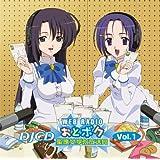 DJCD「WEBラジオ おとボク聖應女学院放送局」VOL.1