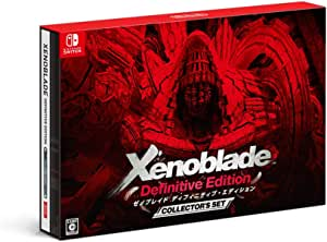 Xenoblade Definitive Edition Collector's Set(ゼノブレイド ディフィニティブ エディション コレクターズ セット)-Switch