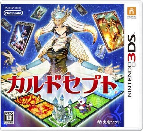カルドセプト - 3DS