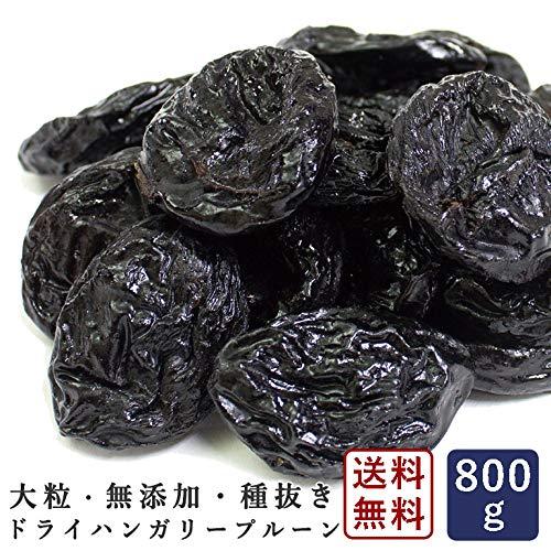 発売記念価格 無添加ドライプルーン 種抜き 800g 砂糖不使用 【ゆうパケット】