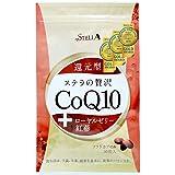 【公式保証】ステラ漢方株式会社 ステラの贅沢CoQ10 (30粒入×1袋) 紅蔘 核酸 ビタミン クエン酸 ローヤルセリー クリルオイル