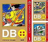 DRAGON BALL カラー版 サイヤ人編