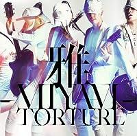 Torture by Miyavi