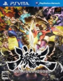 朧村正 (特典無し) - PS Vita