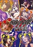ベイビーレイズ伝説の雷舞!〜猛虎襲来〜 2013.12.22 at 新木場STUDIO COAST