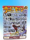 Ultra Collection Figure Ultra Seven Jiro Kuwata manga version Aurora Phantom of Canaan alien (A)