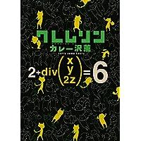 クレムリン(6) (モーニングコミックス)