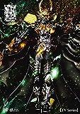 【TVシリーズ】牙狼<GARO>-GOLD STORM-翔 DVD-BOX2[DVD]