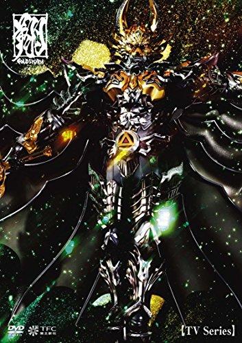 『TVシリーズ 牙狼(GARO)-GOLD STORM-翔 DVD-BOX2』のトップ画像