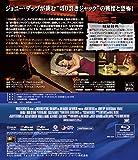 フロム・ヘル [Blu-ray] 画像