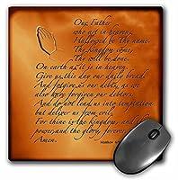 3drose LLC 8x 8x 0.25インチマウスパッド、The Lords Prayer Matthew祈り手とVerseエンボス銅に( MP _ 32545_ 1)