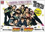 BOYS AND MEN×『ボイメンの試験に出ない英単語』 『ボイメンかるた OVER THE WORLD~おばわろ! ~』 ([バラエティ])