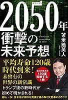 苫米地 英人 (著)(14)新品: ¥ 1,620ポイント:49pt (3%)16点の新品/中古品を見る:¥ 1,620より