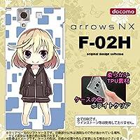 F02H スマホケース arrows NX F-02H カバー アローズ NX ソフトケース キャラ2-A 青 nk-f02h-tp1338