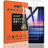 【2枚セット】対応 Xperia8 SOV42 ガラスフィルム 対応 sony xperia 8 lite 強化ガラス 保護フィルム 液晶 ガラス ケース フィルム Sony Xperia 8 au sov42 SoftBank 902SO SO-0