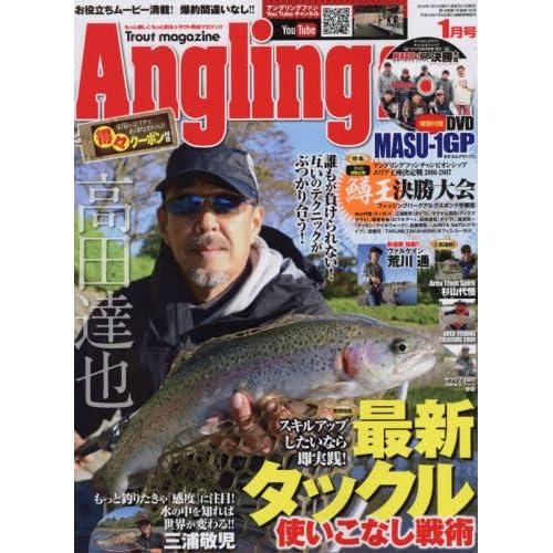 Angling Fan(アングリングファン) 2018年 01 月号 [雑誌]