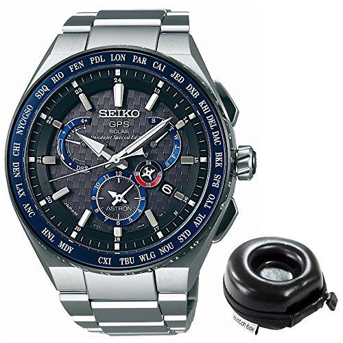 【セット】[セイコー]SEIKO 腕時計 SBXB133 [アストロン]ASTRON HondaJet Special Limited Edition&腕時計ケース 1本用 丸型 watch-case002