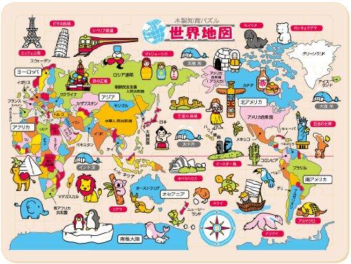 [해외]나무 교육 퍼즐 세계지도/Wooden intellectual puzzle world map