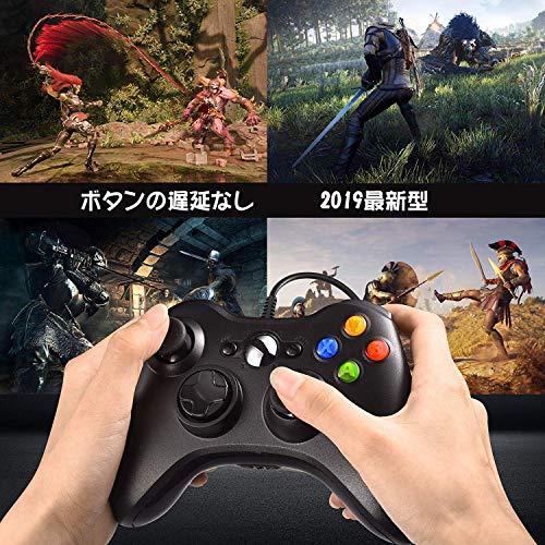 『XBOX360 コントローラー Blitzl PC コントローラー 有線 ゲームパッド ケーブル Windows PC Win7/8/10 人体工学 二重振動』の5枚目の画像