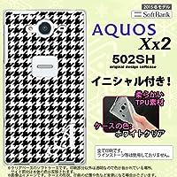 502SH スマホケース AQUOS Xx2 カバー アクオス Xx2 ソフトケース イニシャル 千鳥柄 黒白 nk-502sh-tp913ini N