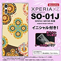SO01J スマホケース XPERIA XZ カバー エクスペリア XZ イニシャル エスニック花柄 ベージュ×茶 nk-so01j-tp1583ini Q