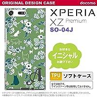 SO04J スマホケース Xperia XZ Premium ケース エクスペリア XZ プレミアム イニシャル 猫と花 緑 nk-so04j-tp1724ini X