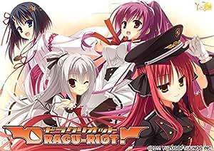 DRACU-RIOT! ドラクリオット!【予約特典:DraculART(特典冊子) + おやすみCD ~今夜は寝かさないわよ~(ドラマCD)】