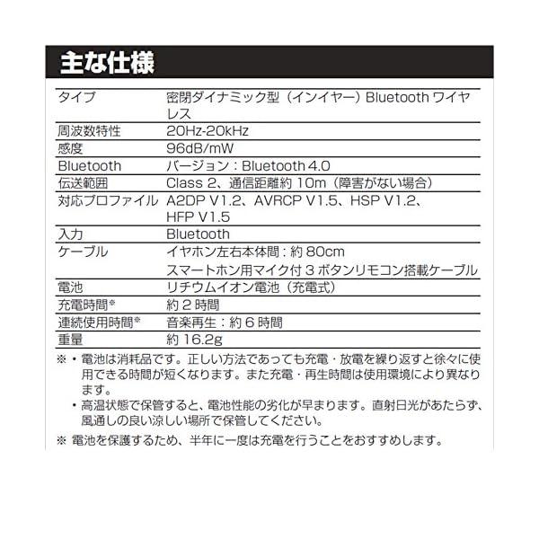 JBL T110BT Bluetooth イヤ...の紹介画像6