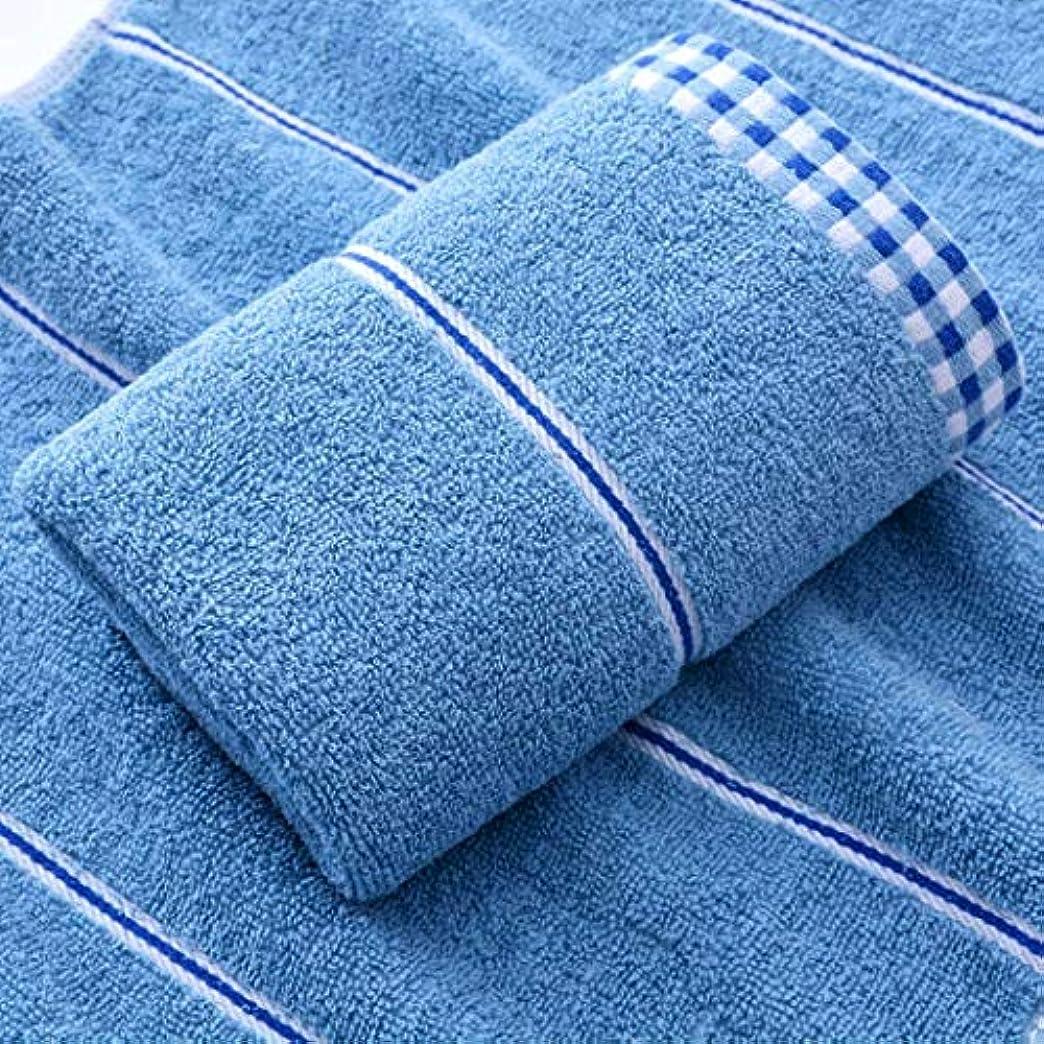 滑るインタラクション汚染するファッション高級スーパーソフトコットンタオルと速乾性タオル,Blue,33*73cm