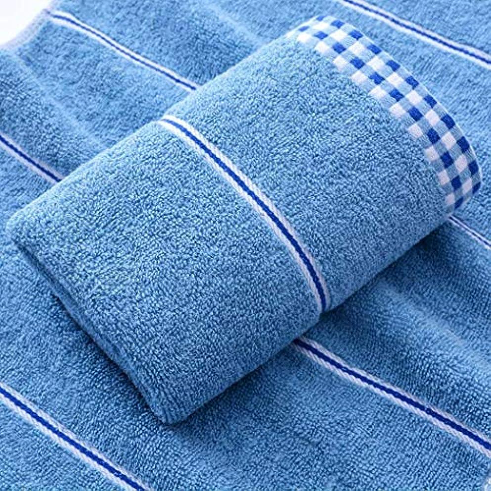 レギュラー精算芸術的ファッション高級スーパーソフトコットンタオルと速乾性タオル,Blue,33*73cm