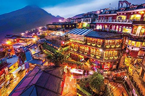 1000ピース ジグソーパズル 九份の夜景―台湾(50x75cm)
