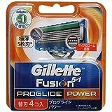 ジレット プログライドパワー替刃 4B × 10個セット