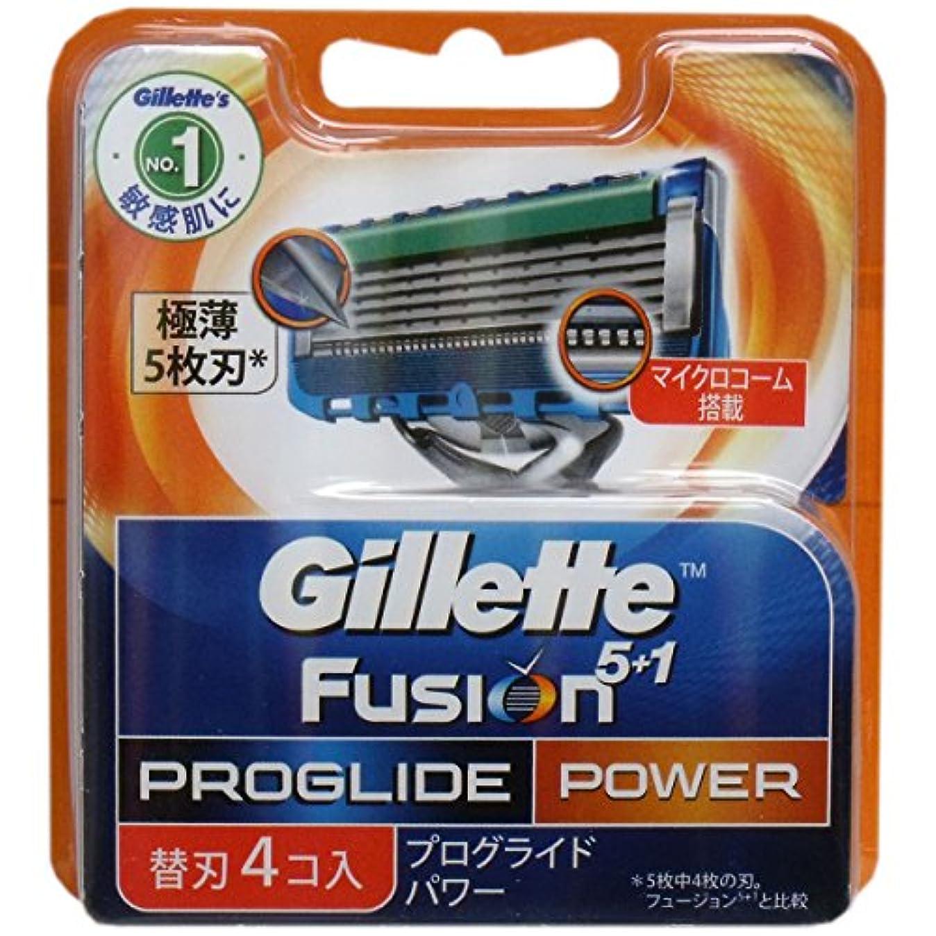 バリケード矛盾する電気のジレット フュージョン プログライド パワー 替刃 4個入(単品)
