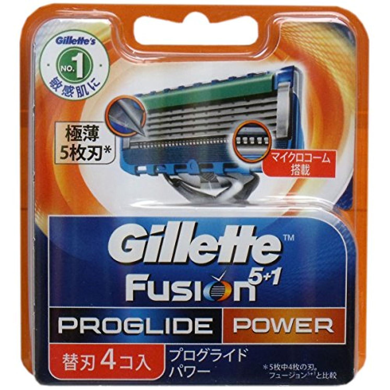 包帯クラック区別ジレット フュージョン プログライド パワー 替刃 4個入(単品)