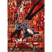 快傑ズバット VOL.1 [DVD]