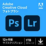 Adobe Creative Cloud フォトプラン(Photoshop+Lightroom) with 1TB|12…