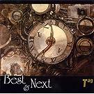 Best&Next