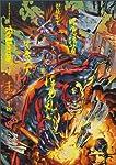 Fellows! 2011-OCTOBER volume 19 (ビームコミックス)