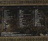 バテン・カイトスII 始まりの翼と神々の嗣子 オリジナルサウンドトラック 画像