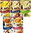 じっくりコトコトスープ 5種アソートパック(濃厚コーン1箱(3食入)、濃厚クラムチャウダー1箱(3食入)、海老の贅沢ビスク1箱(3食入)、ブロッコリーチーズ1箱(3食入)、ブイヤベース風魚のスープ1箱(3食入))計 15食入