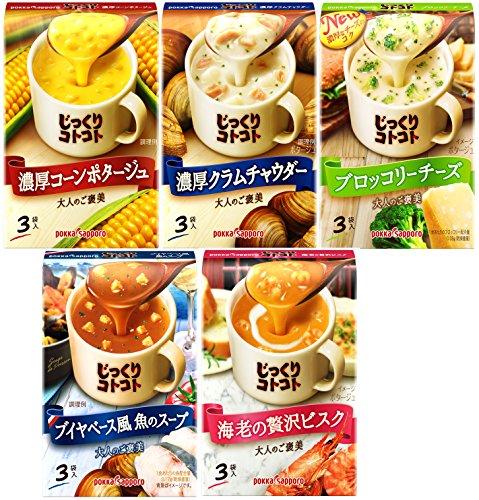 フード&ビバレッジ ポッカサッポロ じっくりコトコトスープ 5種アソートパック(濃厚コーン1箱(3食入)、濃厚クラムチャウダー1箱(3食入)、海老の贅沢ビスク1箱(3食入)、ブロッコリーチーズ1箱(3食入)、ブイヤベース風魚のスープ1箱(3食入)) 計 15食入