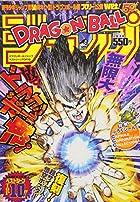 『DRAGON BALL』ジャンプ ベストシーンTOP10 第08巻